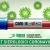 Test Sierologici Covid-19 da Igea